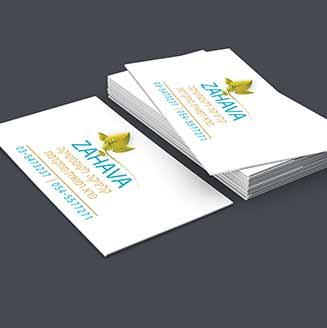 כרטיסי-ביקור-ונייר-משרדים4